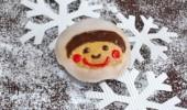 Eskimo-Muffins